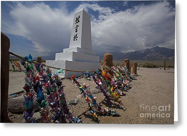 Recently Sold -  - Civil War Site Greeting Cards - Manzanar War Relocation Center Greeting Card by Jim West