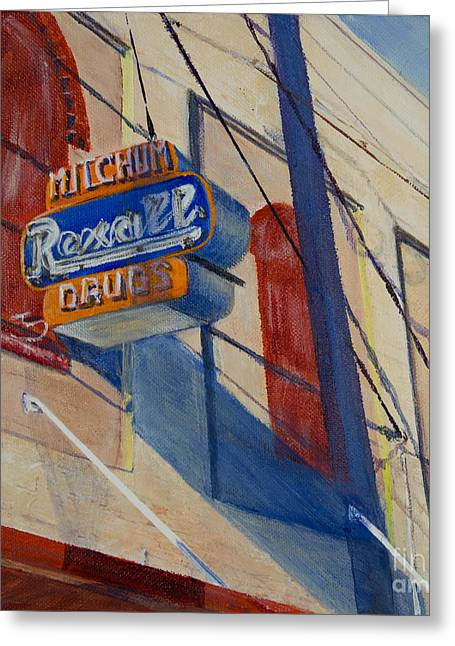 Mitchum's Drug Store Greeting Card by Janet Felts