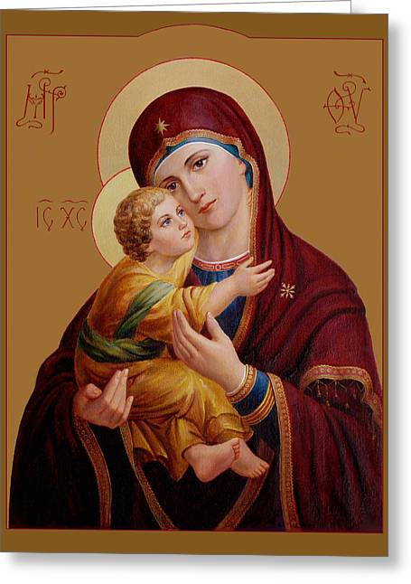 Christs Birthday Greeting Cards - Mother of God. Blessed Virgin Mary Greeting Card by Svitozar Nenyuk