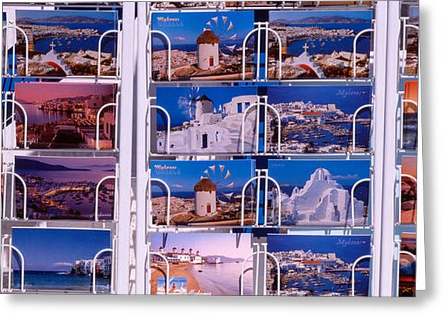 Rack Greeting Cards - Mykonos, Greece Greeting Card by Panoramic Images