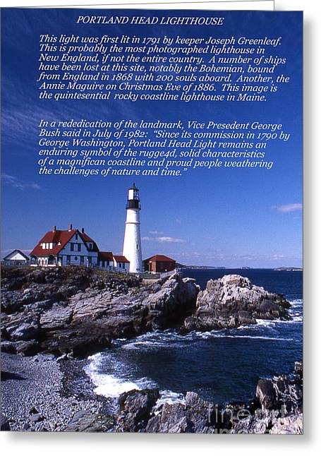 Maine Beach Greeting Cards - Portland Head Lighthouse Greeting Card by Skip Willits