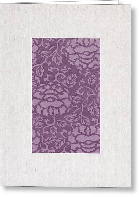 Purple Floral Greeting Cards - Purple Flowers Greeting Card by Aged Pixel