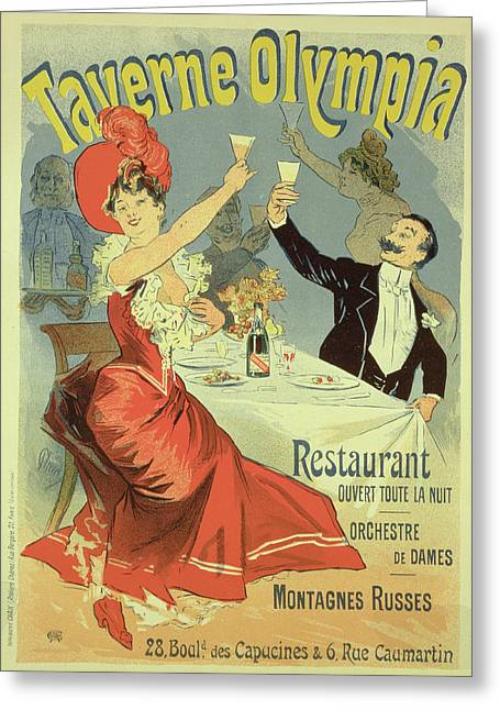 French Open Drawings Greeting Cards - Reproduction Of A Poster Advertising Greeting Card by Jules Cheret