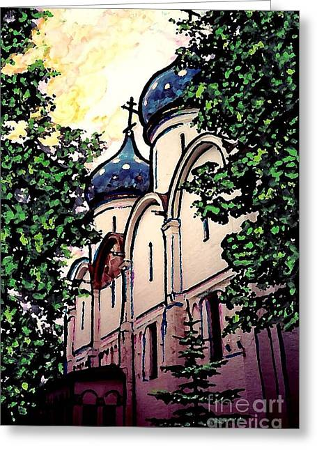 Domes Mixed Media Greeting Cards - Russian Church Greeting Card by Sarah Loft