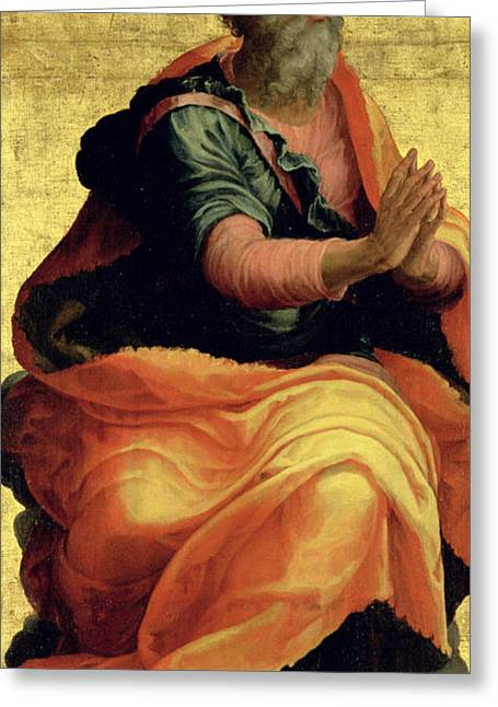 Praying Hands Greeting Cards - Saint Paul the Apostle Greeting Card by Marco Pino