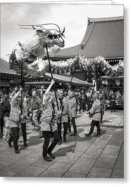 Drachen Greeting Cards - The Golden Dragon Dance of Senso-Ji Greeting Card by For Ninety One Days