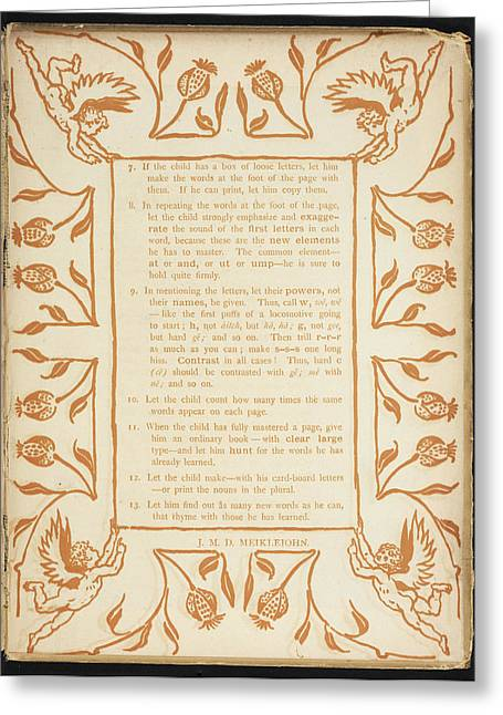 The Golden Primer Greeting Card by British Library