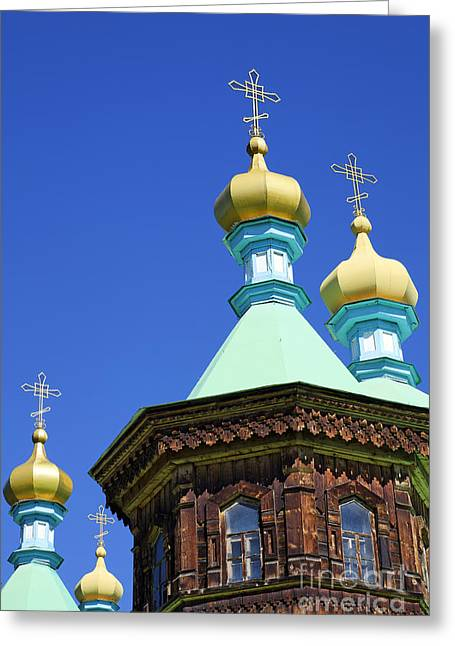 The Russian Orthodox Holy Trinity Cathedral At Karakol In Kyrgyzstan Greeting Card by Robert Preston