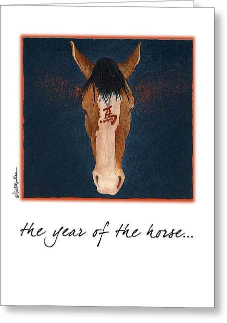 Signs Of The Zodiac Paintings Greeting Cards - The Year Of The Horse... Greeting Card by Will Bullas