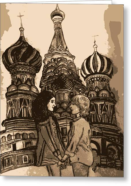 Interracial Art Greeting Cards - To Russia With Love Greeting Card by Jasmine Wolfe