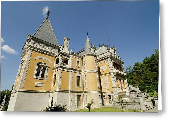 Ukraine, Yalta Massandra Palace, Summer Greeting Card by Cindy Miller Hopkins