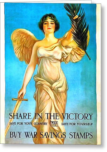 World War One Paintings Greeting Cards - Share in The Victory Greeting Card by US Army WW I Recruiting Poster