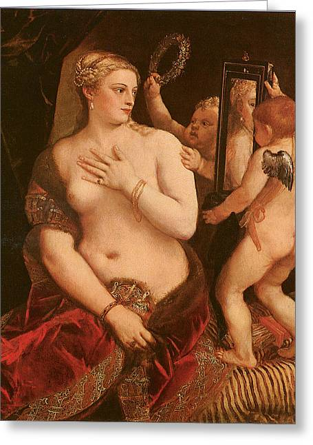 Venus And Cupid Greeting Cards - Venus with a Mirror Greeting Card by Titian