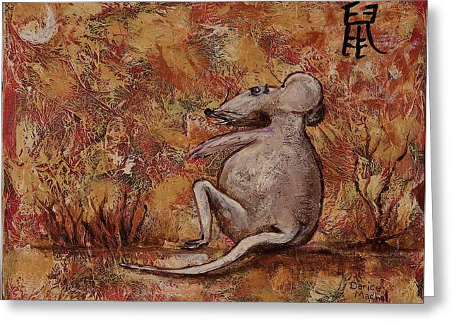 Clever Paintings Greeting Cards - Year Of The Rat Greeting Card by Darice Machel McGuire