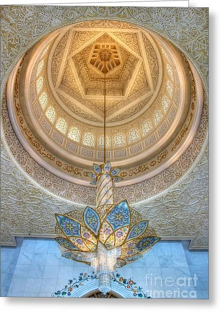 Dubai Greeting Cards - Zayed Grand Mosque Greeting Card by Omar Dakhane
