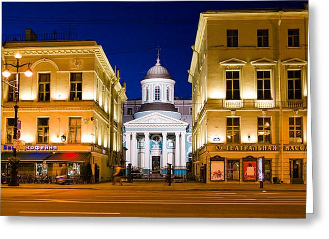 Commonwealth Of Independent States Greeting Cards - Buildings In A City Lit Up At Night Greeting Card by Panoramic Images