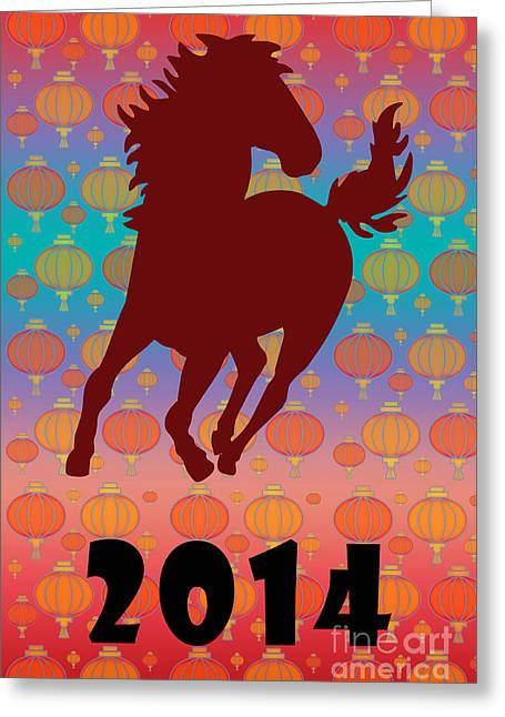 The Horse Greeting Cards - 2014 - Year of the Horse Greeting Card by Gaspar Avila