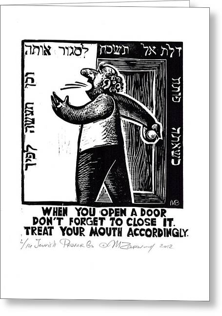 Jewish Humor. Greeting Cards - Jewish proverbs Greeting Card by Mikhail Zarovny