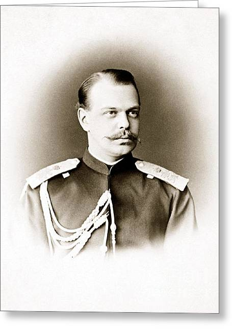 Tsar Alexander Greeting Cards - 228. Emperor Alexander III when Tsarevich Alexander Alexandrovich 1868 Print Greeting Card by Royal Portraits