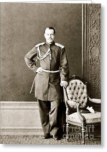 Tsar Alexander Greeting Cards - 229. Emperor Alexander III when Tsarevich Alexander Alexandrovich 1868 Print Greeting Card by Royal Portraits