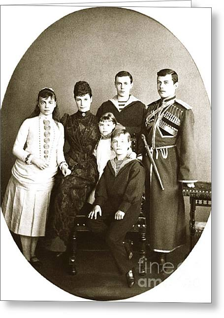 Alexandrovich Greeting Cards - 231. Empress Maria Feodorovna and her children 1889 Print Greeting Card by Royal Portraits