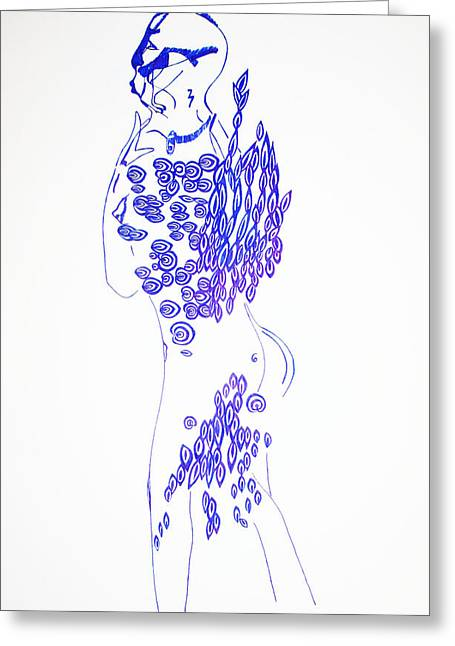 Corset Drawings Greeting Cards - Dinka Lady - South Sudan Greeting Card by Gloria Ssali