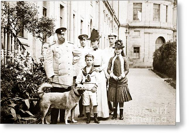 Alexandrovich Greeting Cards - 270. Tsar Alexander III with his family at Gatchina Print Greeting Card by Royal Portraits