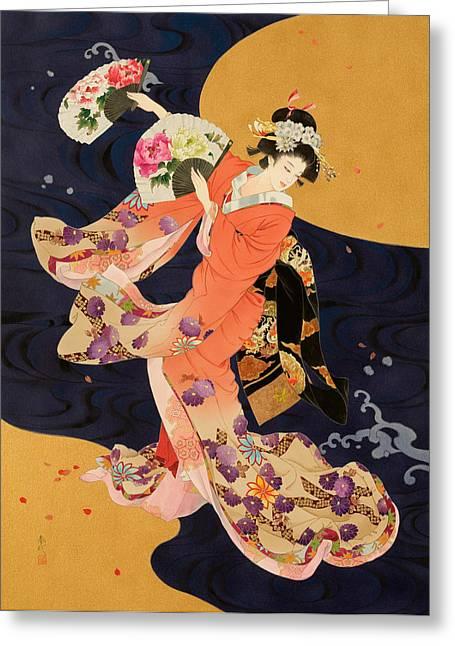 Haruyo Morita Greeting Cards - Futatsu Ogi Greeting Card by Haruyo Morita