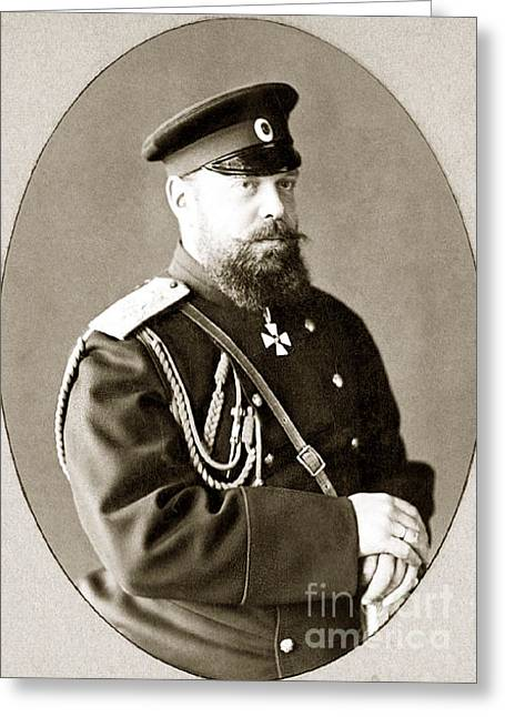 Tsar Alexander Greeting Cards - 285. Tsar Alexander III of Russia 1883 Print Greeting Card by Royal Portraits