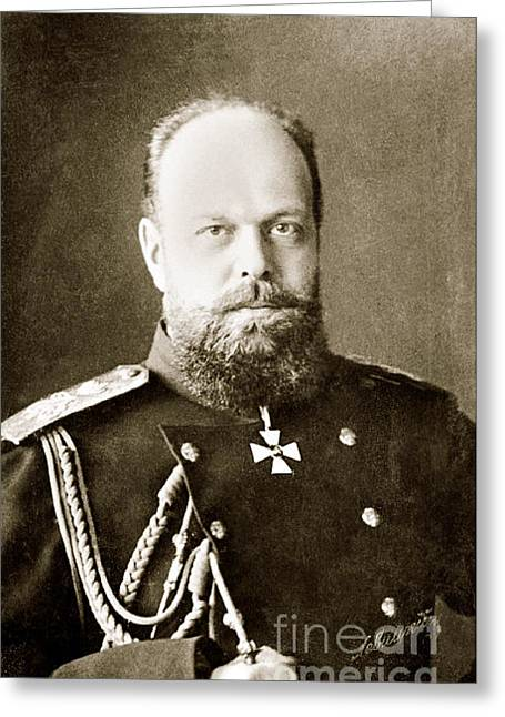 Tsar Alexander Greeting Cards - 286. Tsar Alexander III of Russia 1889 Print Greeting Card by Royal Portraits