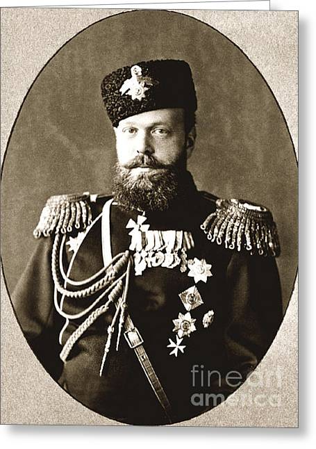 Tsar Alexander Greeting Cards - 288. Tsar Alexander III of Russia Print Greeting Card by Royal Portraits