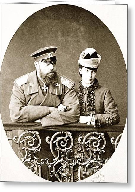 Tsar Alexander Greeting Cards - 289. Tsar Alexander III and Empress Maria Feodorovna of Russia 1881 Print Greeting Card by Royal Portraits