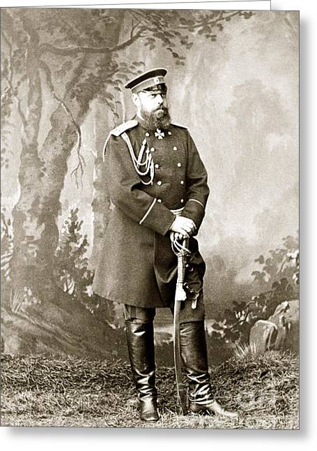 Tsar Alexander Greeting Cards - 294. Tsar Alexander III of Russia 1885 Print Greeting Card by Royal Portraits