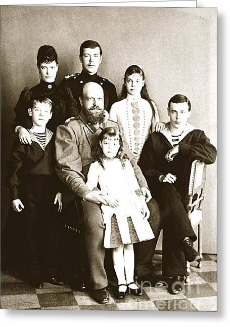 Alexandrovich Greeting Cards - 297. Tsar Alexander III Empress Maria Feodorovna of Russia and their children Print Greeting Card by Royal Portraits