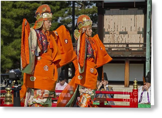 Festivities Greeting Cards -  Jidai Matsuri Festival of Ages Greeting Card by Eyal Bartov