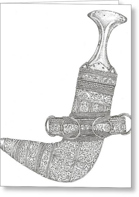 Ink Drawing Greeting Cards - Arabian Khunja Greeting Card by Gloria Hunter