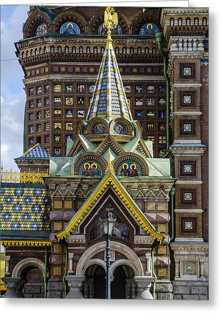 Church On Spilled Blood Greeting Cards - Church of the Spilled Blood - St. Petersburg Russia Greeting Card by Jon Berghoff