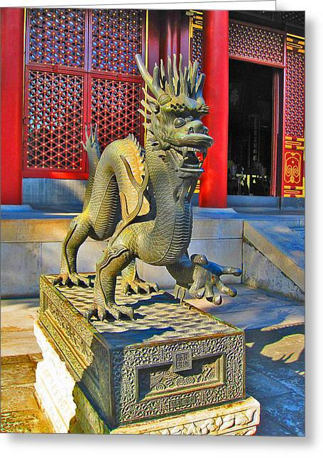 Allegoric Greeting Cards - Dragon. Made In China. Beijing. Secret City. Greeting Card by Andy Za