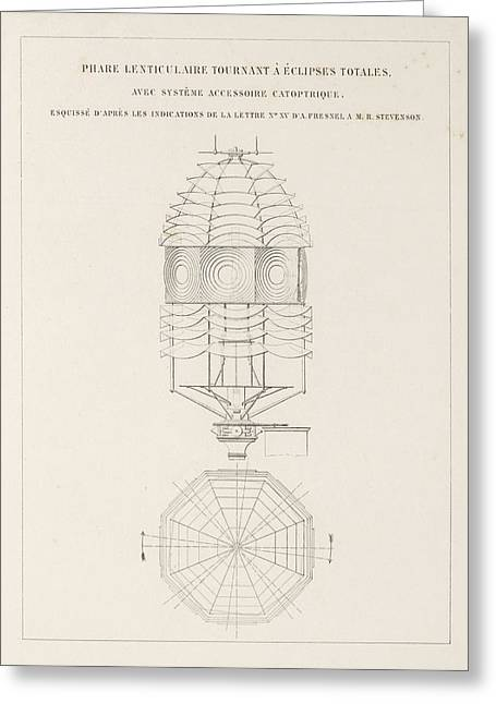 Fresnel On Lighthouse Lenses Greeting Card by King's College London