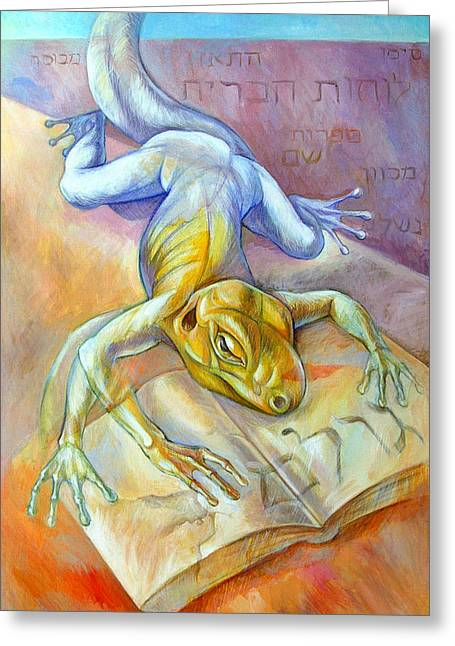 Story Mixed Media Greeting Cards - Golem Greeting Card by Filip Mihail