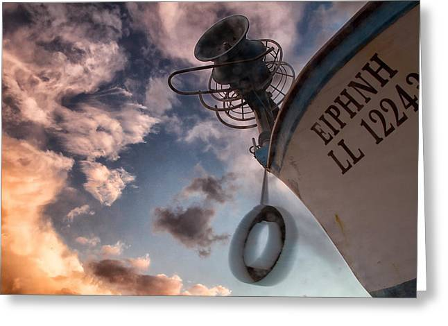 greek fishing boat Greeting Card by Stylianos Kleanthous