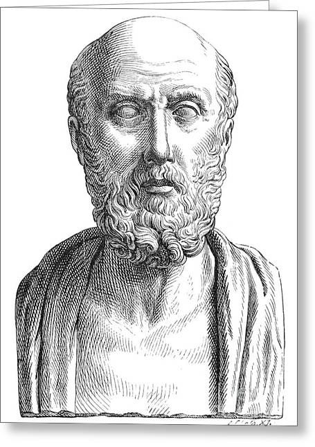 Statue Portrait Photographs Greeting Cards - HIPPOCRATES (c460-c377 B.C.) Greeting Card by Granger