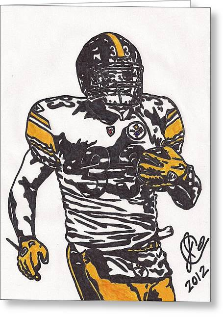 Steelers Drawings Greeting Cards - Isaac Redman Greeting Card by Jeremiah Colley