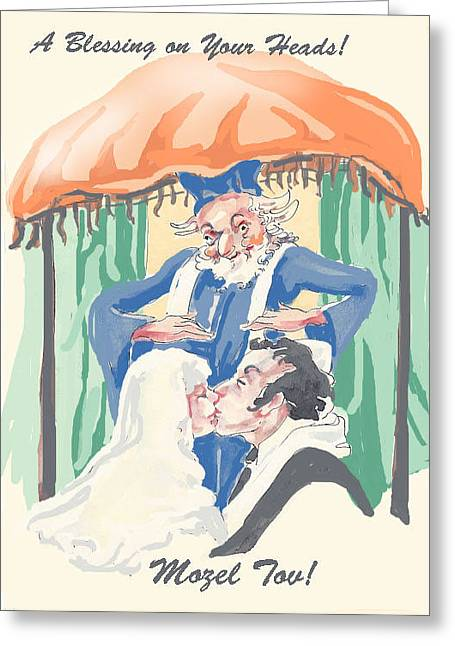 Jewish Humor. Greeting Cards - Wedding Mazel Tov Greeting Card by Shirl Solomon