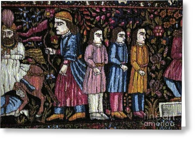 Carpet Tapestries - Textiles Greeting Cards - Photos of Persian Antique Rugs Kilims Carpets  Greeting Card by Persian Art