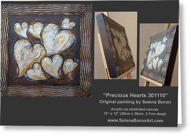 Precious Hearts 301110 Greeting Card by Selena Boron