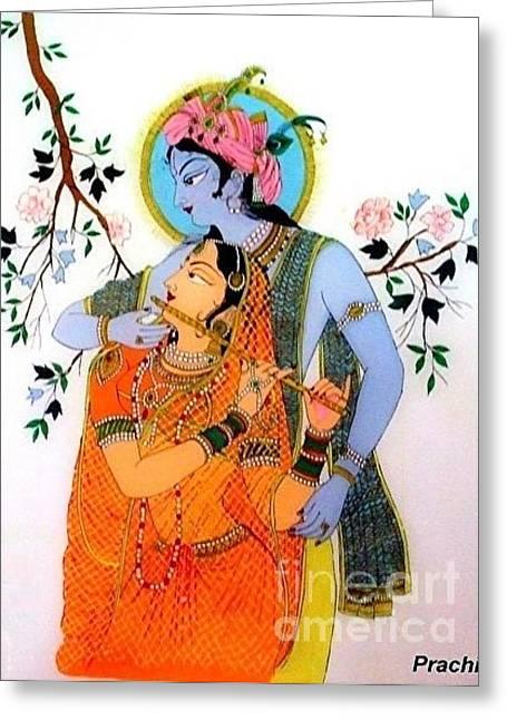 Radha Krishna Greeting Card by Prachi Arora