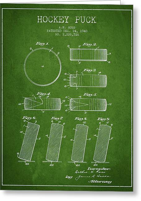 Hockey Art Greeting Cards - Roll Prevention Hockey Puck Patent Drawing From 1940 Greeting Card by Aged Pixel