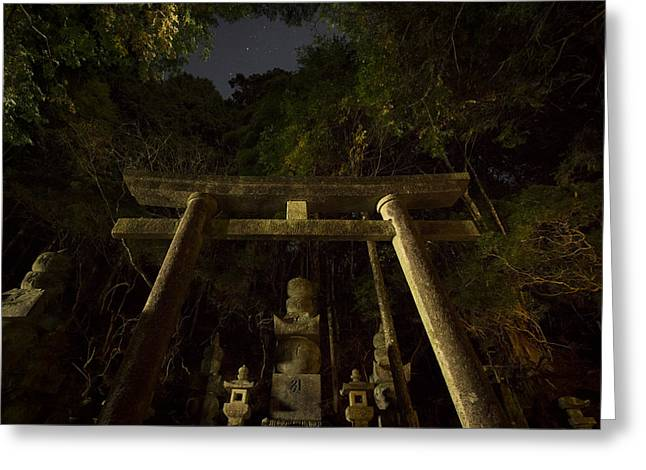 Koya Greeting Cards - Shinto gate at Okunoin graveyard Greeting Card by Ruben Vicente