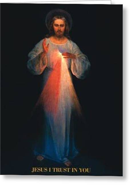Forgiveness Pyrography Greeting Cards - The Divine Mercy Greeting Card by N Gardner